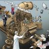 Fall School 2019 »Wege aus der Wissenschaftskrise«