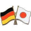 Pro-Seminar zum japanischen Recht
