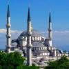 Einstufungstest - Türkisches Recht
