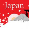 Einführung in das japanische Recht - Proseminar/Einführungsveranstaltung